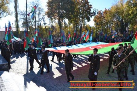 Azərbaycan dövlətinin suverenlik rəmzi